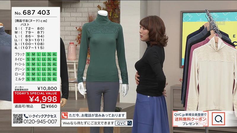 【キャプエロ画像】通販専門チャンネルでまさかの胸チラ発見!? 77