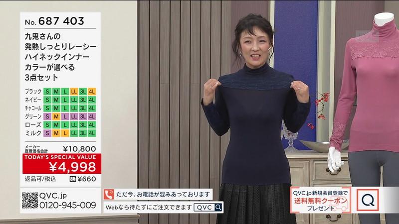 【キャプエロ画像】通販専門チャンネルでまさかの胸チラ発見!? 78