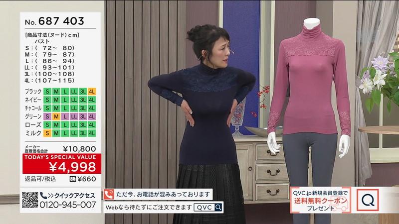 【キャプエロ画像】通販専門チャンネルでまさかの胸チラ発見!? 79