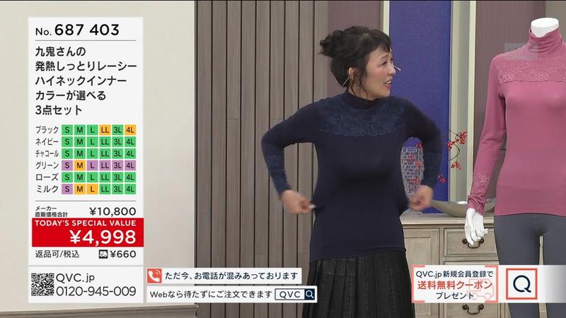 【キャプエロ画像】通販専門チャンネルでまさかの胸チラ発見!? 80