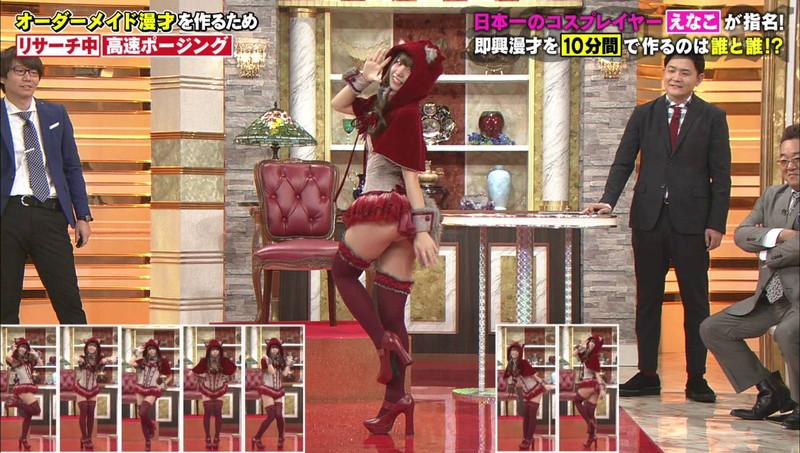 【えなこキャプ画像】ネットやテレビでも活躍してるコスプレイヤーのエロい谷間シーン 05