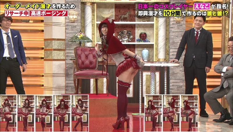 【えなこキャプ画像】ネットやテレビでも活躍してるコスプレイヤーのエロい谷間シーン 06
