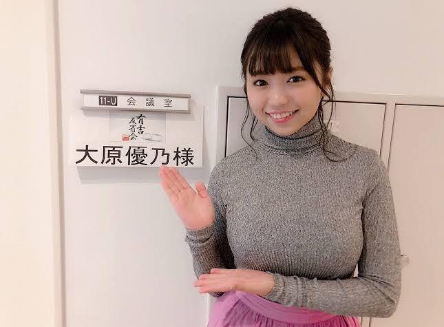 【大原優乃キャプ画像】ドラマでもFカップ丸わかりの着衣オッパイがエロい! 73