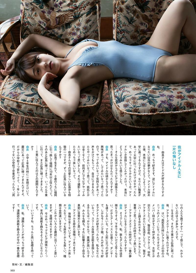 【由良朱合グラビア画像】元アイドルやってた現役JDのセクシー水着姿 25