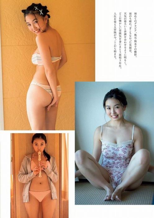 【舞子グラビア画像】今年女子大生になったHカップ爆乳ボディの和風顔グラドル 70