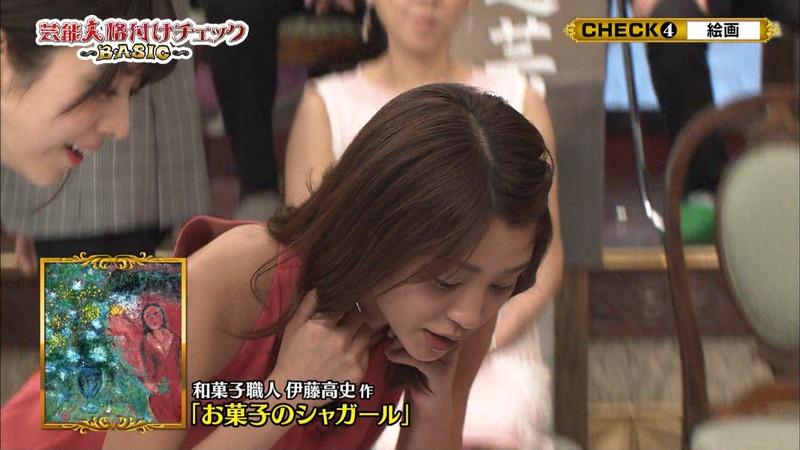 【岡副麻希キャプ画像】この女子アナグラビアとかエロい仕事ばかりしてるなwwww 26