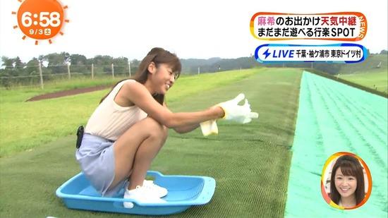 【岡副麻希キャプ画像】この女子アナグラビアとかエロい仕事ばかりしてるなwwww 46