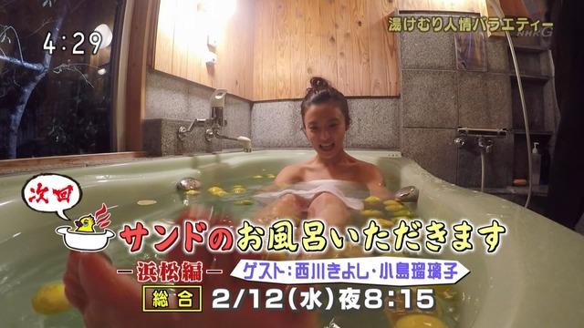 【小島瑠璃子キャプ画像】自粛で体重が増えたから痩せないとグラビア辞めるってw 15
