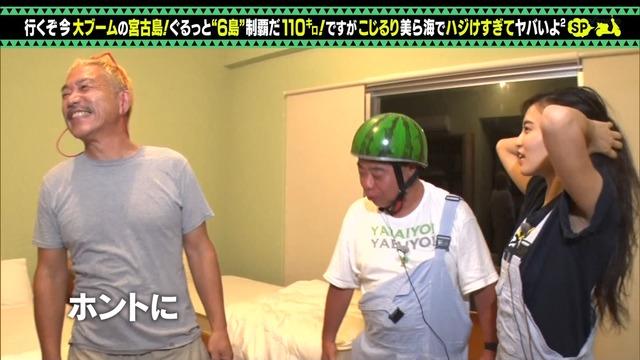 【小島瑠璃子キャプ画像】自粛で体重が増えたから痩せないとグラビア辞めるってw 25