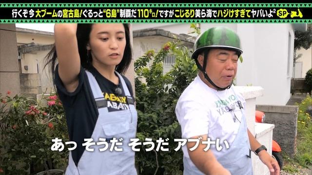 【小島瑠璃子キャプ画像】自粛で体重が増えたから痩せないとグラビア辞めるってw 26