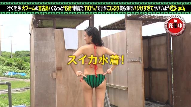 【小島瑠璃子キャプ画像】自粛で体重が増えたから痩せないとグラビア辞めるってw 30