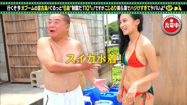 【小島瑠璃子キャプ画像】自粛で体重が増えたから痩せないとグラビア辞めるってw 31