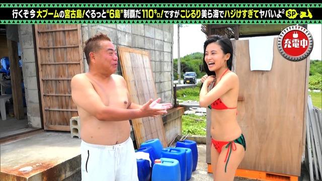 【小島瑠璃子キャプ画像】自粛で体重が増えたから痩せないとグラビア辞めるってw 32