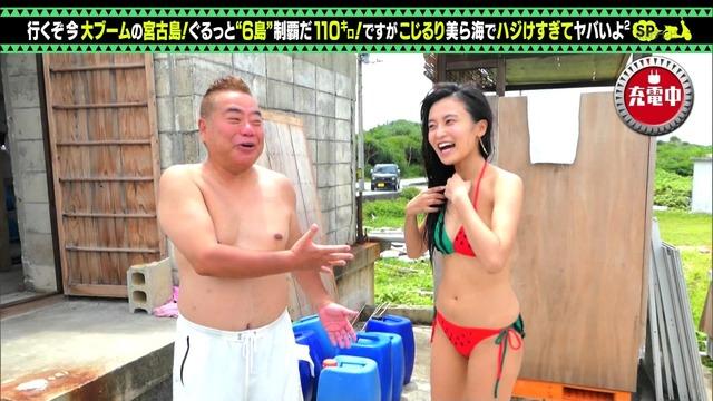 【小島瑠璃子キャプ画像】自粛で体重が増えたから痩せないとグラビア辞めるってw 33