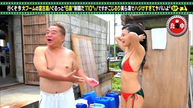 【小島瑠璃子キャプ画像】自粛で体重が増えたから痩せないとグラビア辞めるってw 34