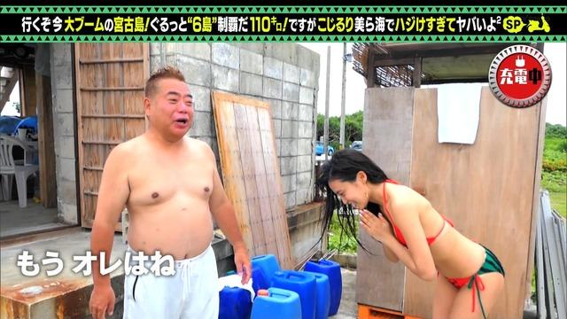 【小島瑠璃子キャプ画像】自粛で体重が増えたから痩せないとグラビア辞めるってw 35