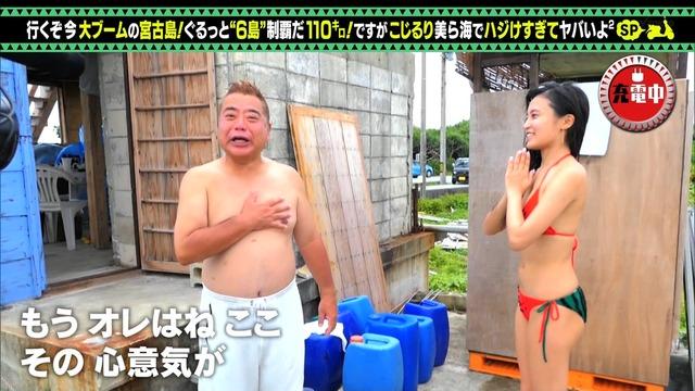 【小島瑠璃子キャプ画像】自粛で体重が増えたから痩せないとグラビア辞めるってw 36