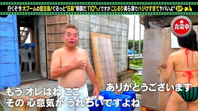 【小島瑠璃子キャプ画像】自粛で体重が増えたから痩せないとグラビア辞めるってw 37