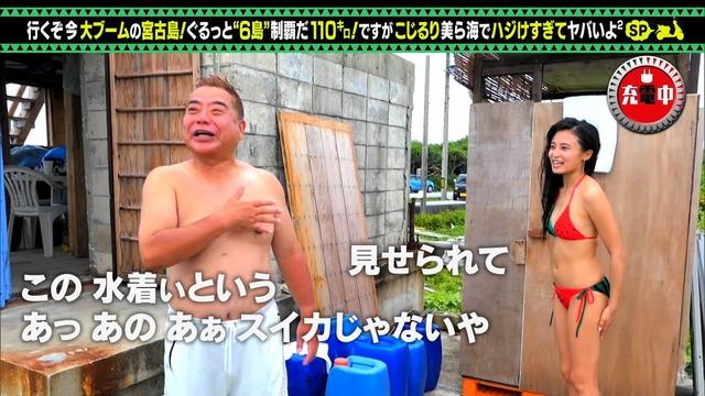 【小島瑠璃子キャプ画像】自粛で体重が増えたから痩せないとグラビア辞めるってw 39