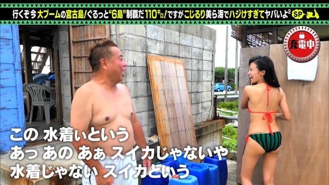 【小島瑠璃子キャプ画像】自粛で体重が増えたから痩せないとグラビア辞めるってw 40