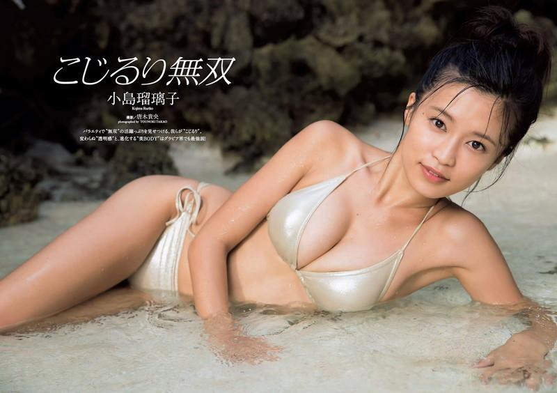 【小島瑠璃子キャプ画像】自粛で体重が増えたから痩せないとグラビア辞めるってw 42