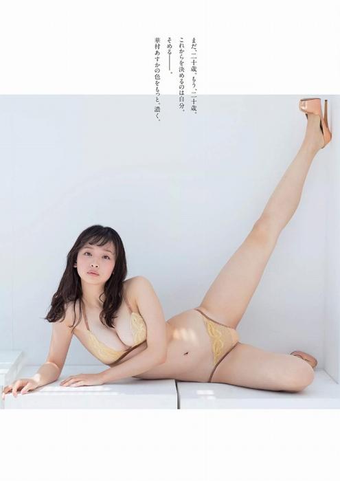 【華村あすかグラビア画像】女優やってるけど水着姿もいっぱい撮って欲しい! 28
