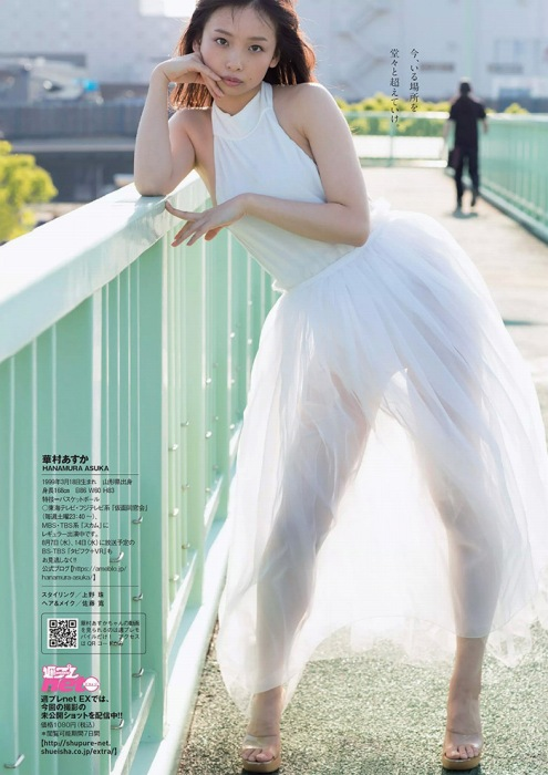 【華村あすかグラビア画像】女優やってるけど水着姿もいっぱい撮って欲しい! 29