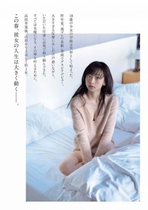 【華村あすかグラビア画像】女優やってるけど水着姿もいっぱい撮って欲しい! 35