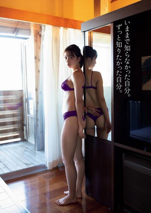 【華村あすかグラビア画像】女優やってるけど水着姿もいっぱい撮って欲しい! 40