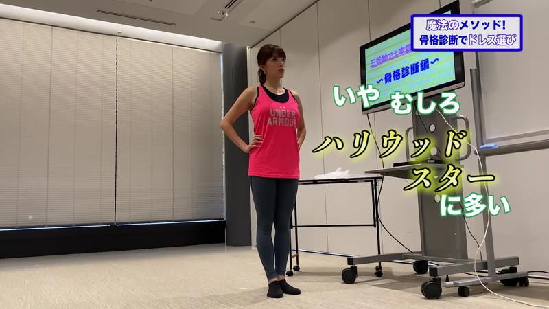 【三谷紬キャプ画像】女子アナがグラビア撮影を生配信するってマジかwwww 05