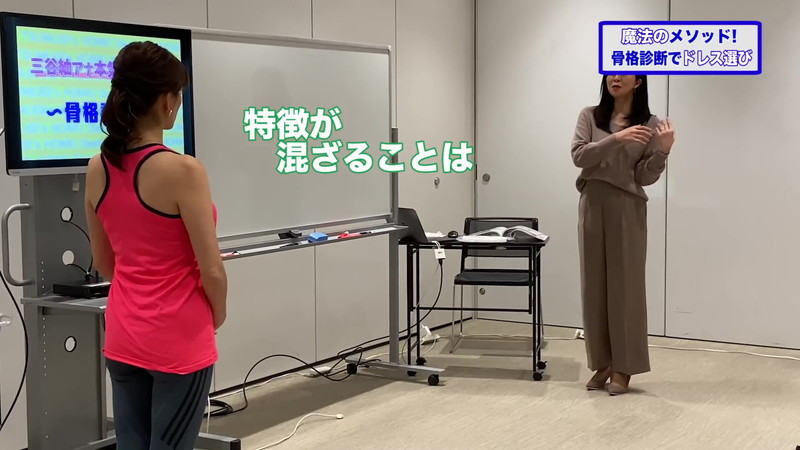【三谷紬キャプ画像】女子アナがグラビア撮影を生配信するってマジかwwww 07