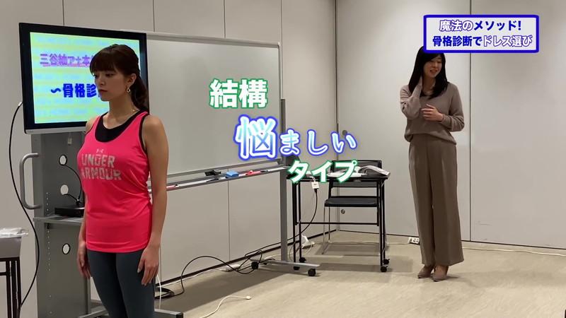 【三谷紬キャプ画像】女子アナがグラビア撮影を生配信するってマジかwwww 08
