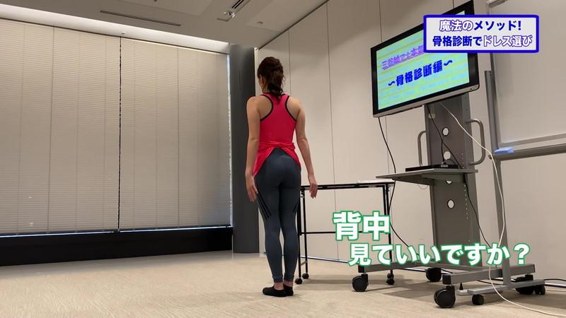 【三谷紬キャプ画像】女子アナがグラビア撮影を生配信するってマジかwwww 10