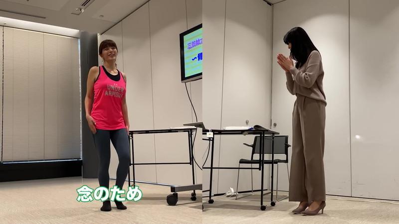 【三谷紬キャプ画像】女子アナがグラビア撮影を生配信するってマジかwwww 11