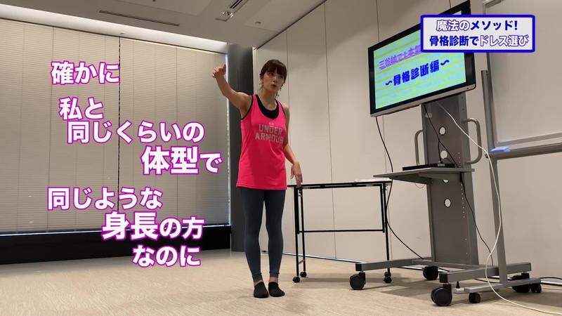 【三谷紬キャプ画像】女子アナがグラビア撮影を生配信するってマジかwwww 17