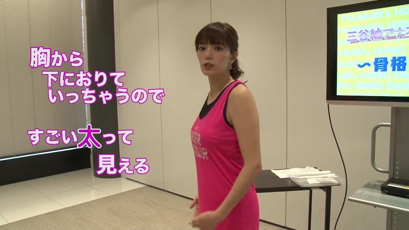 【三谷紬キャプ画像】女子アナがグラビア撮影を生配信するってマジかwwww 22