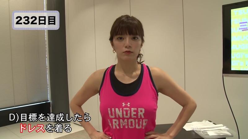 【三谷紬キャプ画像】女子アナがグラビア撮影を生配信するってマジかwwww 23