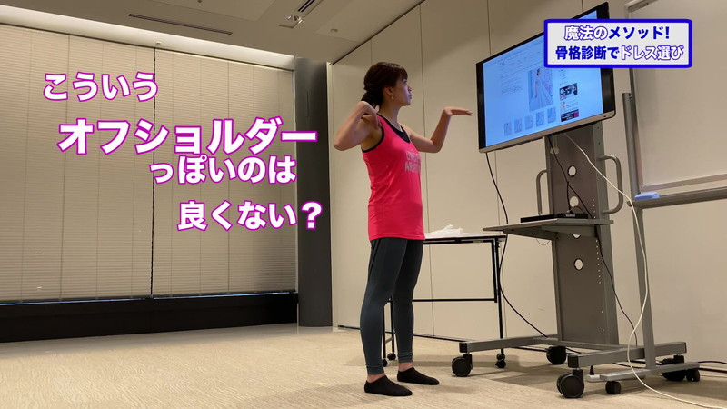【三谷紬キャプ画像】女子アナがグラビア撮影を生配信するってマジかwwww 28