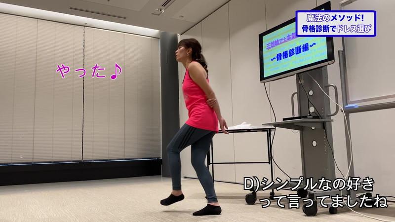 【三谷紬キャプ画像】女子アナがグラビア撮影を生配信するってマジかwwww 29