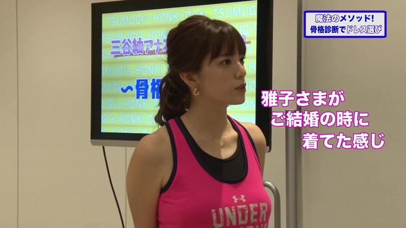 【三谷紬キャプ画像】女子アナがグラビア撮影を生配信するってマジかwwww 30