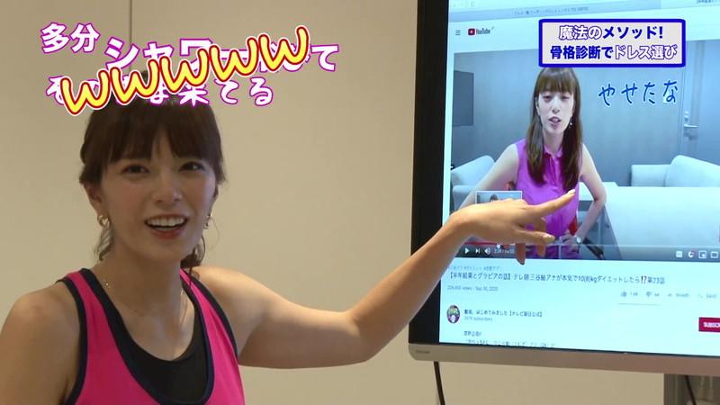 【三谷紬キャプ画像】女子アナがグラビア撮影を生配信するってマジかwwww 32