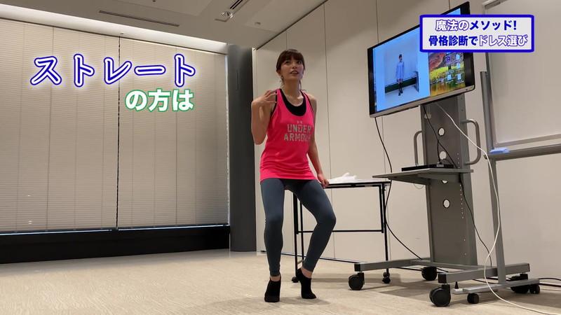 【三谷紬キャプ画像】女子アナがグラビア撮影を生配信するってマジかwwww 36