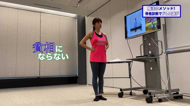 【三谷紬キャプ画像】女子アナがグラビア撮影を生配信するってマジかwwww 37