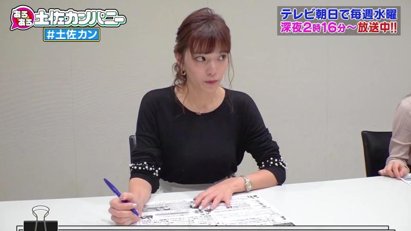 【三谷紬キャプ画像】女子アナがグラビア撮影を生配信するってマジかwwww 43