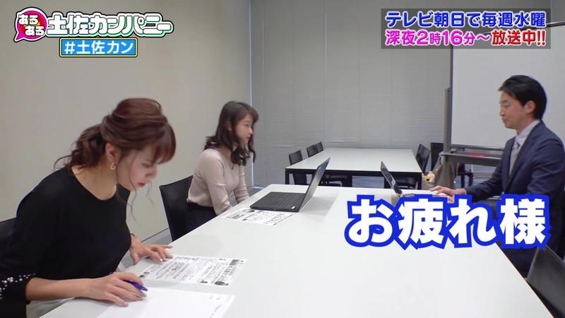【三谷紬キャプ画像】女子アナがグラビア撮影を生配信するってマジかwwww 44