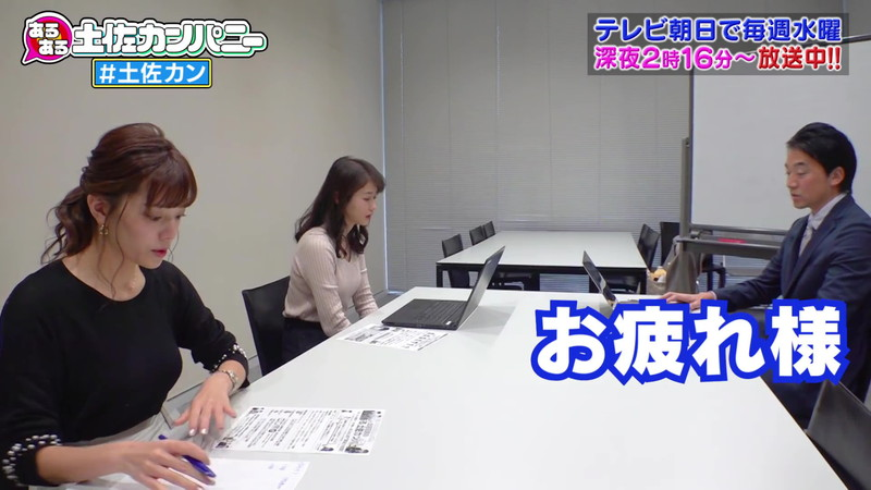 【三谷紬キャプ画像】女子アナがグラビア撮影を生配信するってマジかwwww 45