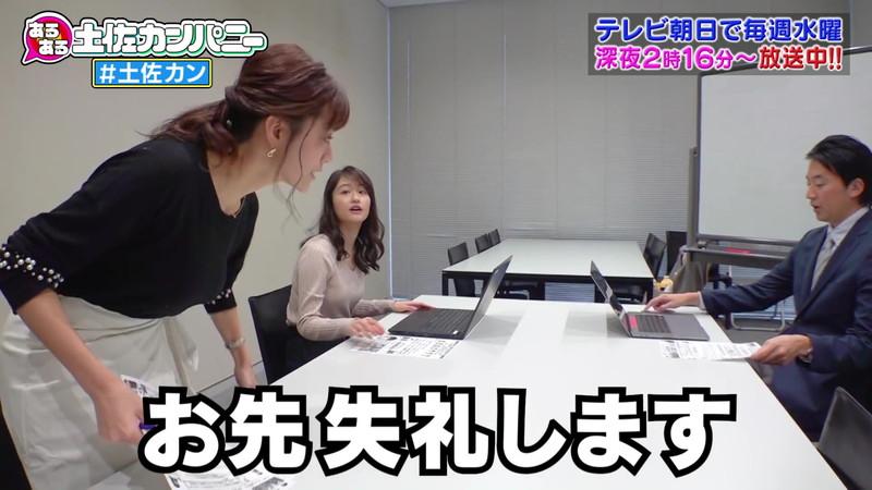 【三谷紬キャプ画像】女子アナがグラビア撮影を生配信するってマジかwwww 46
