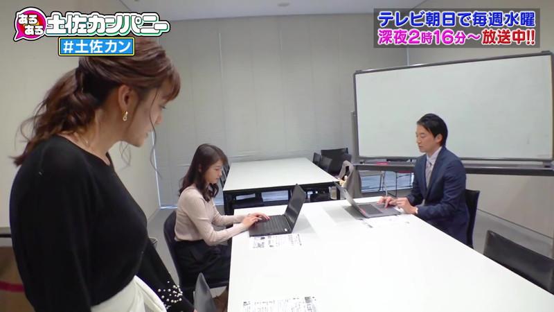 【三谷紬キャプ画像】女子アナがグラビア撮影を生配信するってマジかwwww 47