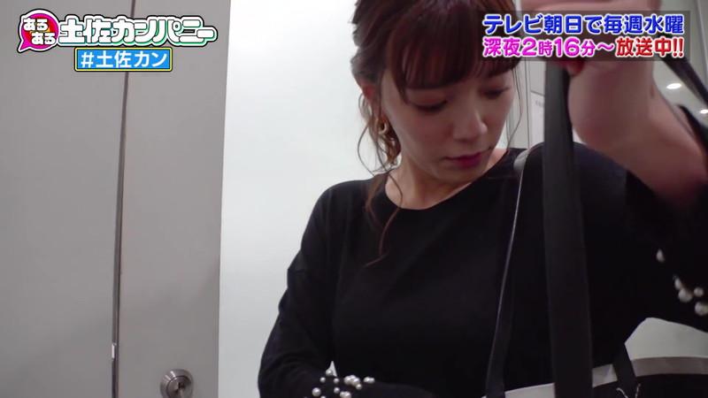 【三谷紬キャプ画像】女子アナがグラビア撮影を生配信するってマジかwwww 48