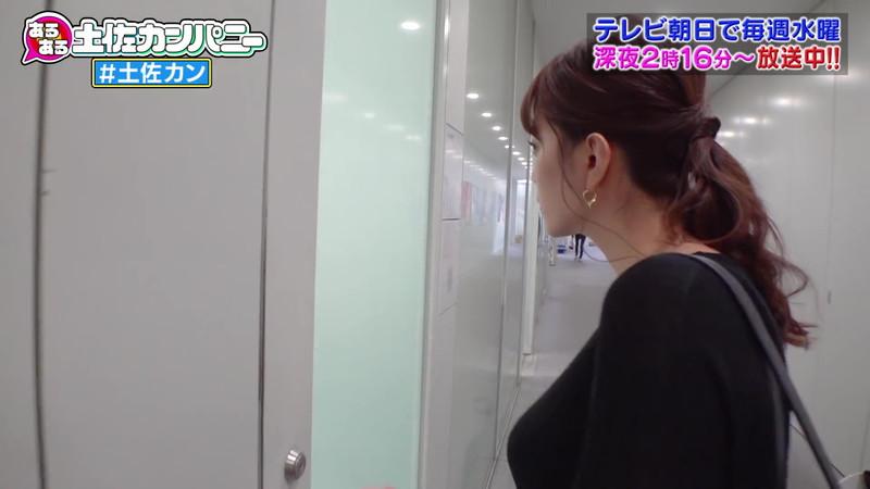 【三谷紬キャプ画像】女子アナがグラビア撮影を生配信するってマジかwwww 51